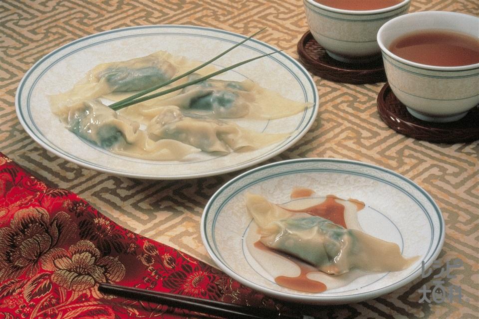 ほうれん草とかきの皿ワンタン(かき(むき身)+ほうれん草を使ったレシピ)
