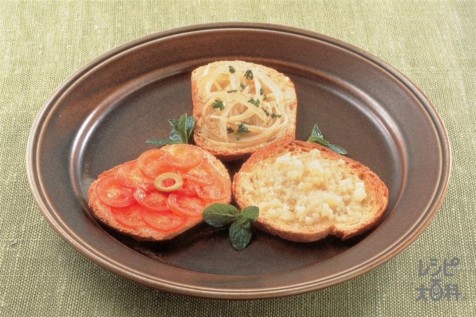 フランスパンにのせる三種(フランスパン+玉ねぎを使ったレシピ)