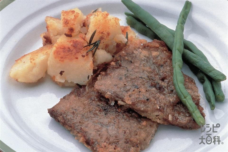 コートレット(洋風竜田揚げ)(牛もも肉+「瀬戸のほんじお」を使ったレシピ)