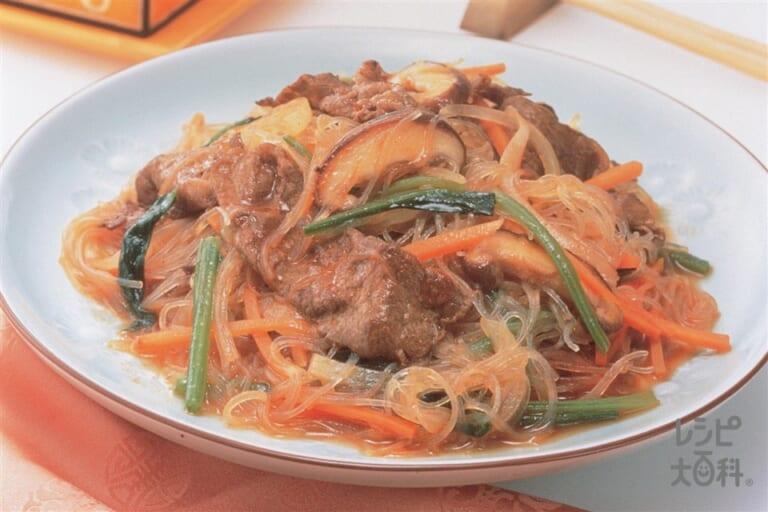 牛肉と野菜と春雨の健康サララ炒め(チャプチェ)