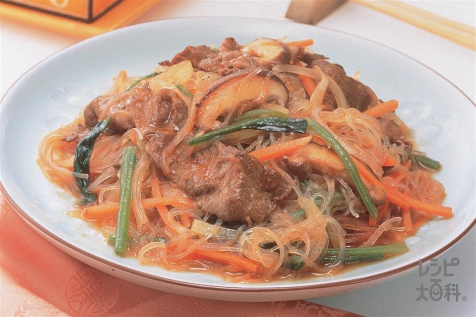 牛肉と野菜と春雨の健康サララ炒め(チャプチェ)(春雨(乾)+牛もも薄切り肉を使ったレシピ)