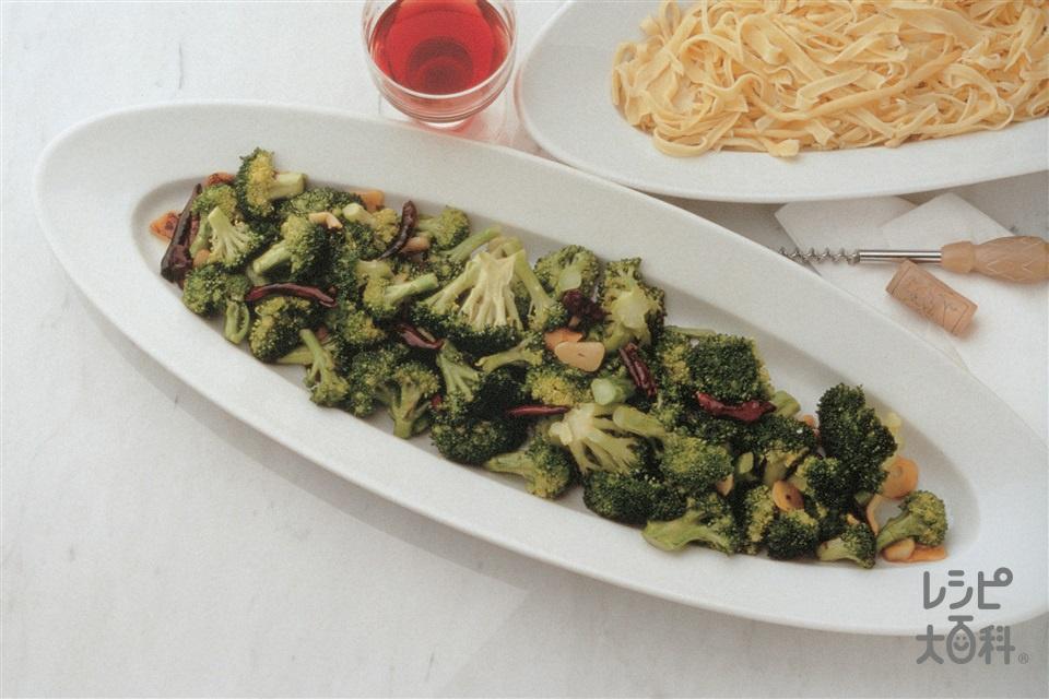 ブロッコリーのイタリア風(ブロッコリー+フェットチーネを使ったレシピ)