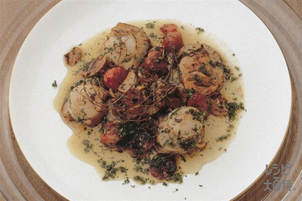 帆立貝のソテー 香草風味(帆立貝柱(刺身)+ミニトマトを使ったレシピ)