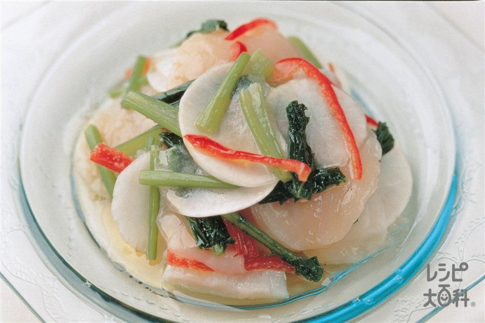 かぶと貝柱のサラダ(かぶ+帆立貝柱を使ったレシピ)