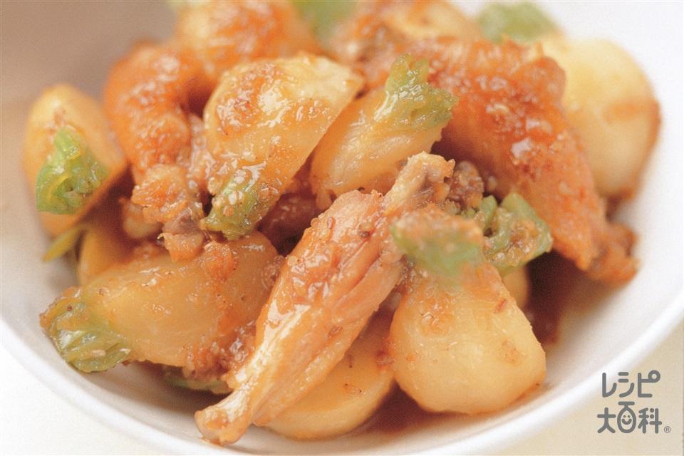 かぶと鶏スペアリブの早煮(かぶ+鶏手羽先を使ったレシピ)