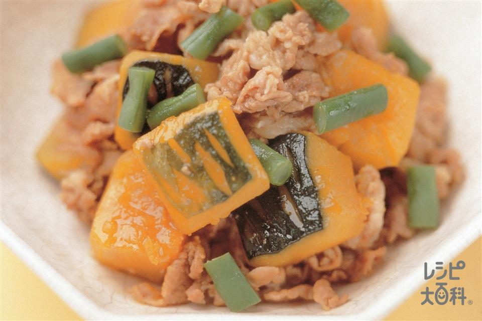 かぼちゃと豚ばら肉の炒め煮(かぼちゃ+豚バラ薄切り肉を使ったレシピ)