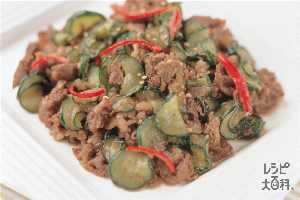 塩もみきゅうりと牛肉の炒めもの(きゅうり+牛バラ薄切り肉を使ったレシピ)