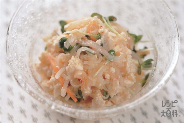 大根と豆腐のピリ辛サラダ