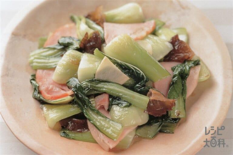 チンゲン菜とハムの炒めもの