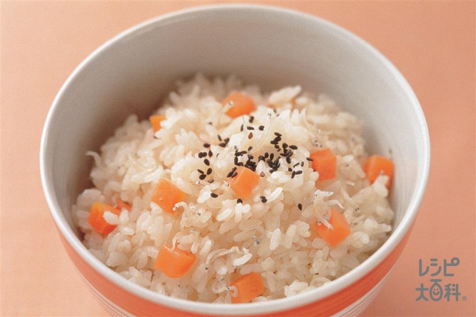 にんじんとじゃこの炊き込みご飯(米+にんじんを使ったレシピ)