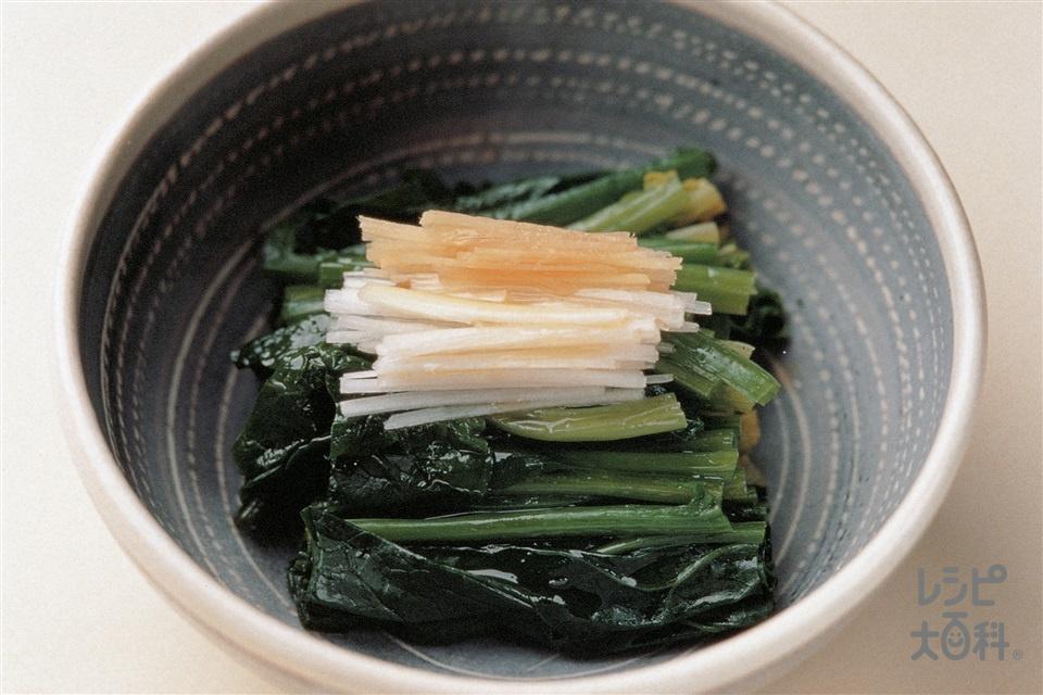 ほうれん草のおひたし香味油かけ(ほうれん草+ねぎを使ったレシピ)