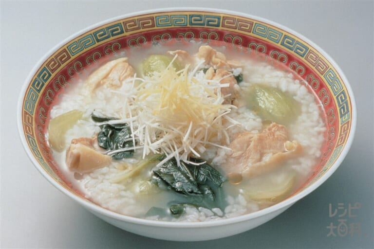 鶏肉とチンゲン菜のおかゆ