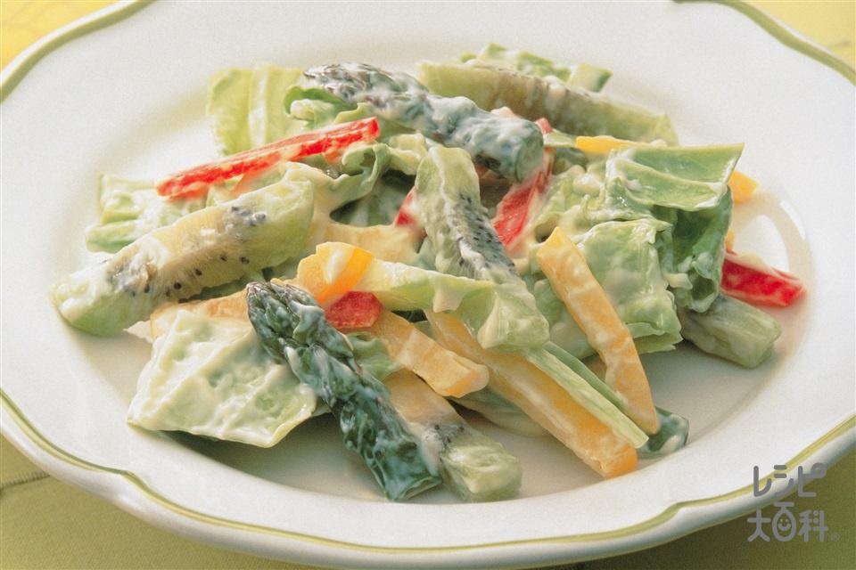 キウイとキャベツ・カラーピーマンのサラダ(キウイ+キャベツを使ったレシピ)