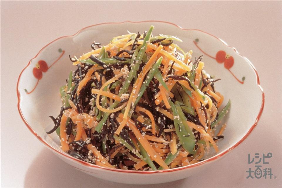ひじきと野菜の真砂あえ(ひじき+さやえんどうを使ったレシピ)