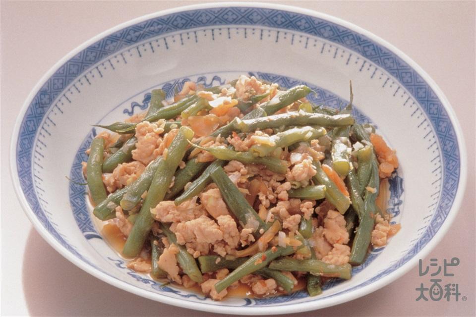 ひき肉といんげんの中国炒め(鶏ささ身+さやいんげんを使ったレシピ)