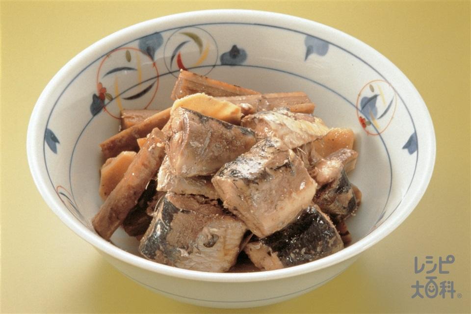 いわしとごぼうの煮もの(いわし+ごぼうを使ったレシピ)