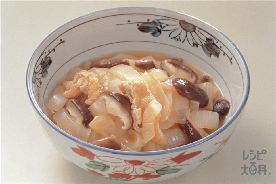 玉ねぎと油揚げの煮もの(玉ねぎ+しいたけを使ったレシピ)