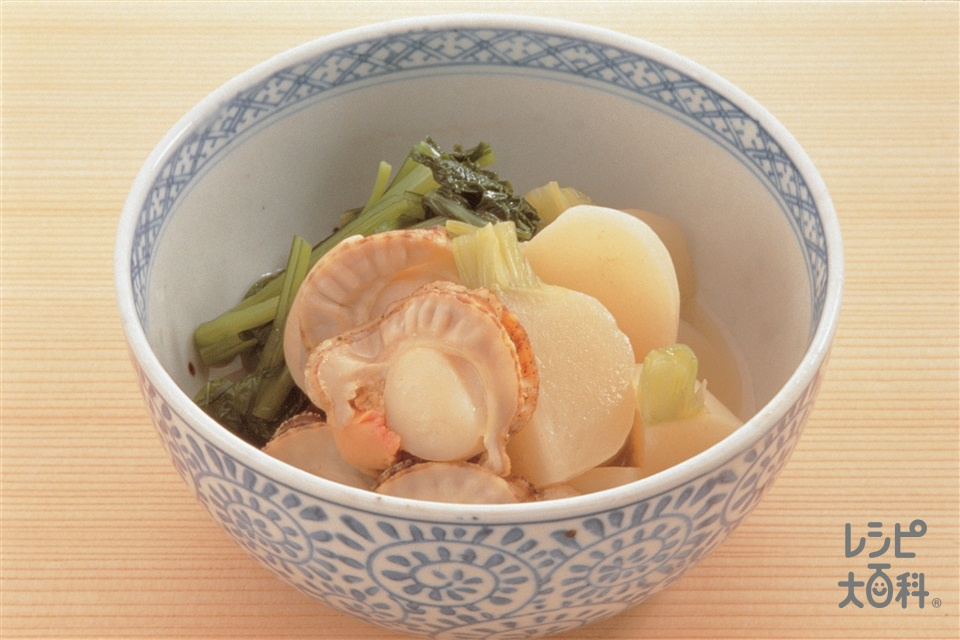 かぶと帆立の煮もの(かぶ+かぶの葉を使ったレシピ)