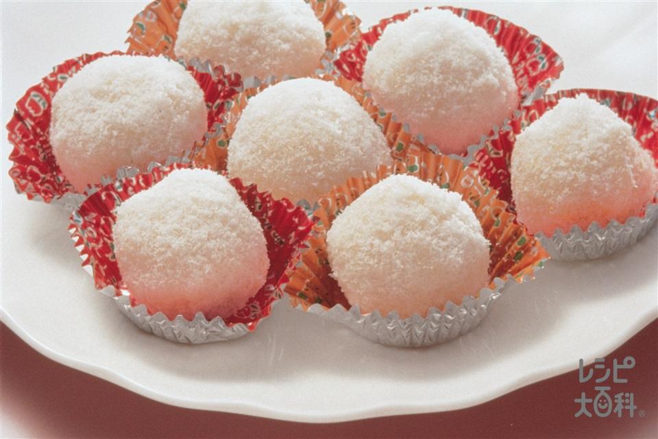 ココナッツだんご(道明寺粉+さつまいもを使ったレシピ)