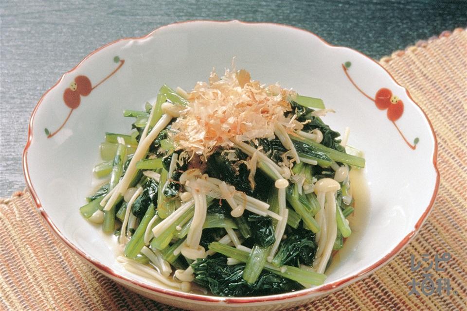 小松菜の煮びたし(小松菜+えのきだけを使ったレシピ)