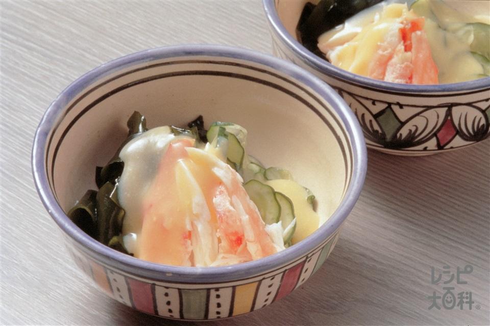 かにの黄身酢(たらばがにの水煮缶+生わかめを使ったレシピ)