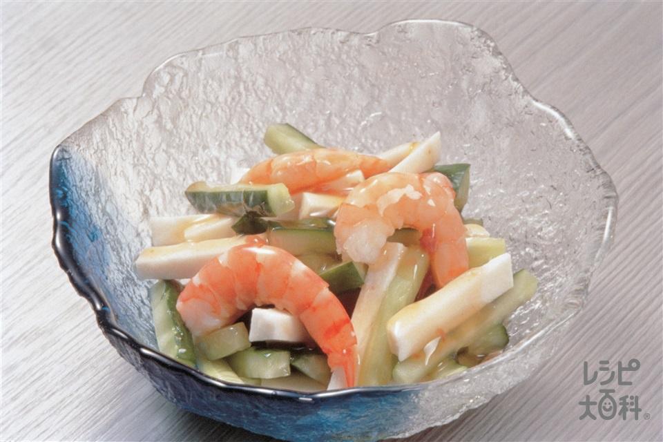 えびの梅吉野酢(きゅうり+長いもを使ったレシピ)