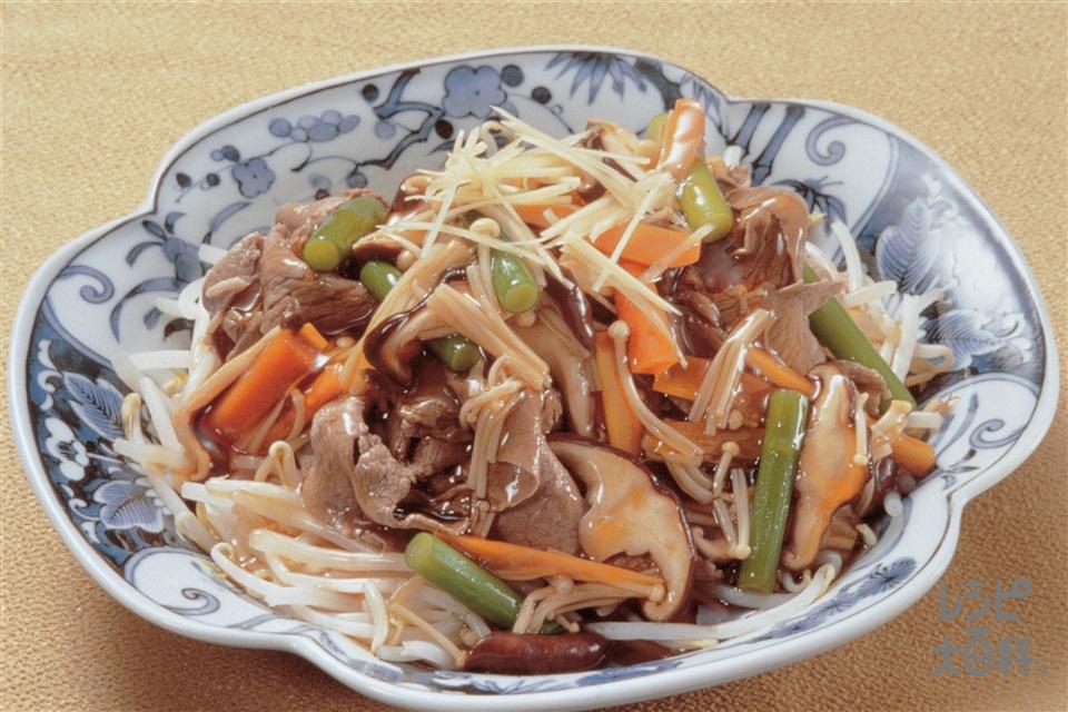 牛肉の野菜あん(牛もも肉+もやしを使ったレシピ)