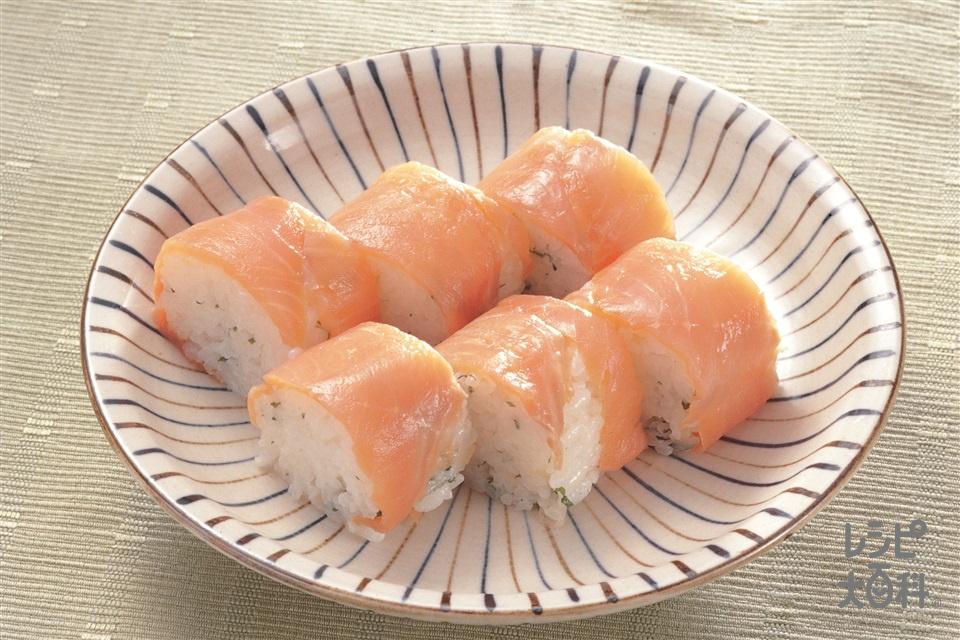 サーモンずし(スモークサーモンの薄切り+米を使ったレシピ)