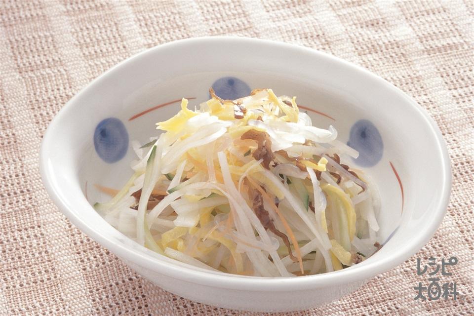 野菜と錦糸卵の甘酢あえ(大根+しらたきを使ったレシピ)