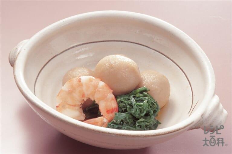 炊き合わせ(里いも・えび・春菊)