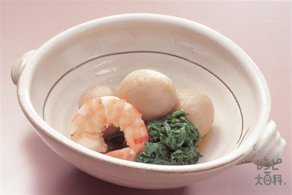炊き合わせ(里いも・えび・春菊)(冷凍里いも+春菊を使ったレシピ)