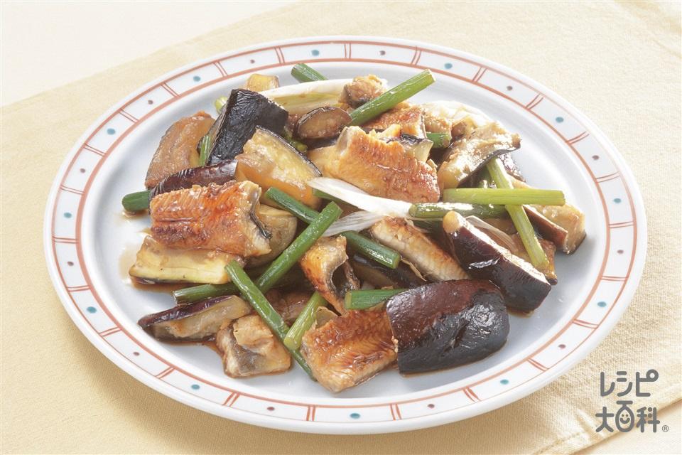 うなぎ・なす・にんにくの芽の炒めもの(うなぎのかば焼き+なすを使ったレシピ)