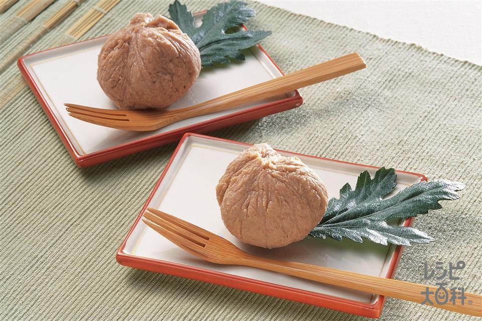 栗茶巾(栗を使ったレシピ)