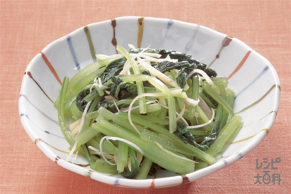 小松菜と甘酢しょうがのナムル(小松菜+ねぎを使ったレシピ)