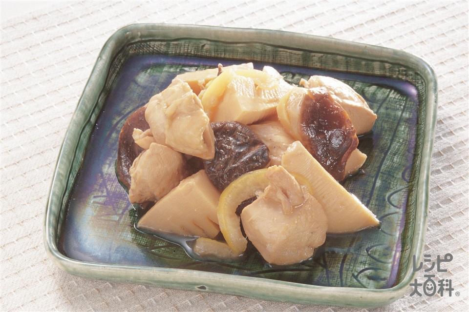鶏肉のはちみつレモン煮(鶏むね肉+ゆでたけのこを使ったレシピ)