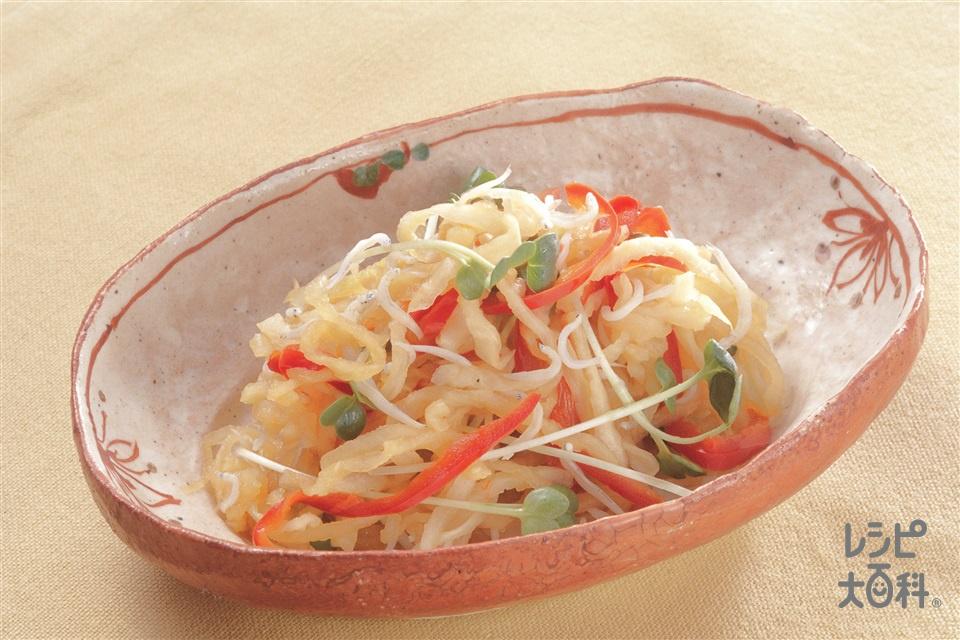 切り干し大根と野菜のしょうゆあえ(切り干し大根+パプリカ(赤)を使ったレシピ)
