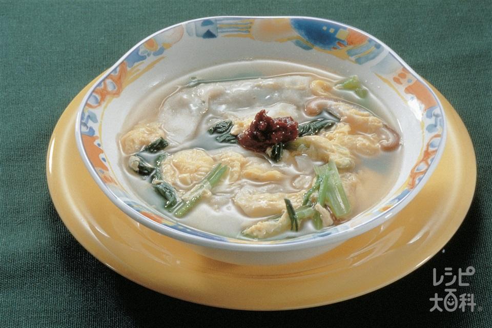 卵入りギョーザスープ(小松菜+しいたけを使ったレシピ)