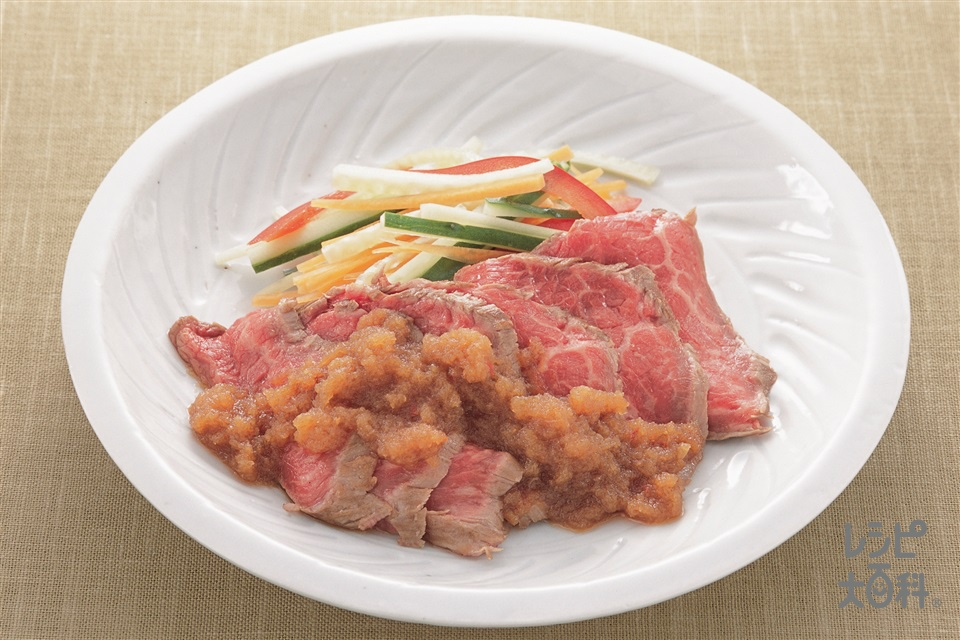 牛たたき・和風おろしソース(牛もも肉+きゅうりを使ったレシピ)
