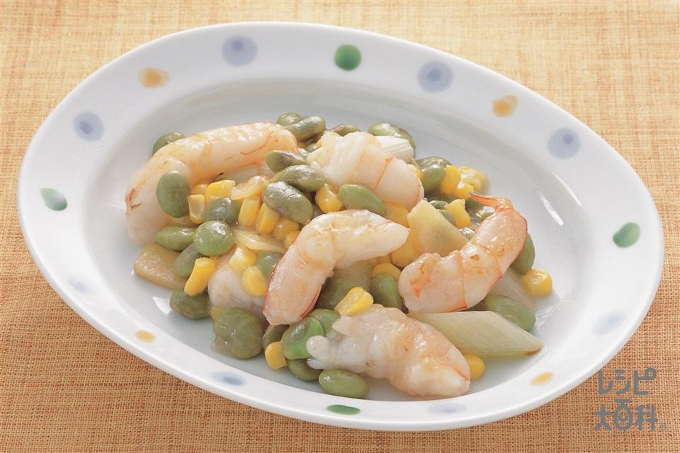 えびと枝豆の炒めもの(むきえび(小)+冷凍枝豆を使ったレシピ)