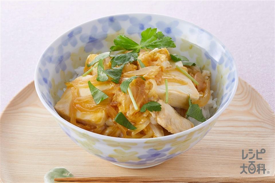 豆腐ふわふわ親子丼(玉ねぎ+ご飯を使ったレシピ)