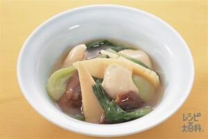チンゲン菜と鶏ささ身の煮もの(チンゲン菜+ゆでたけのこを使ったレシピ)