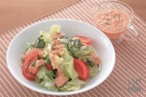 サウザンアイランド風サラダ(レタス+トマトを使ったレシピ)