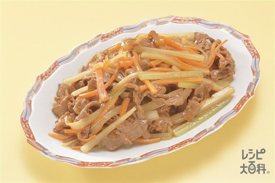 セロリと牛肉の炒めもの(牛もも薄切り肉+にんじんを使ったレシピ)