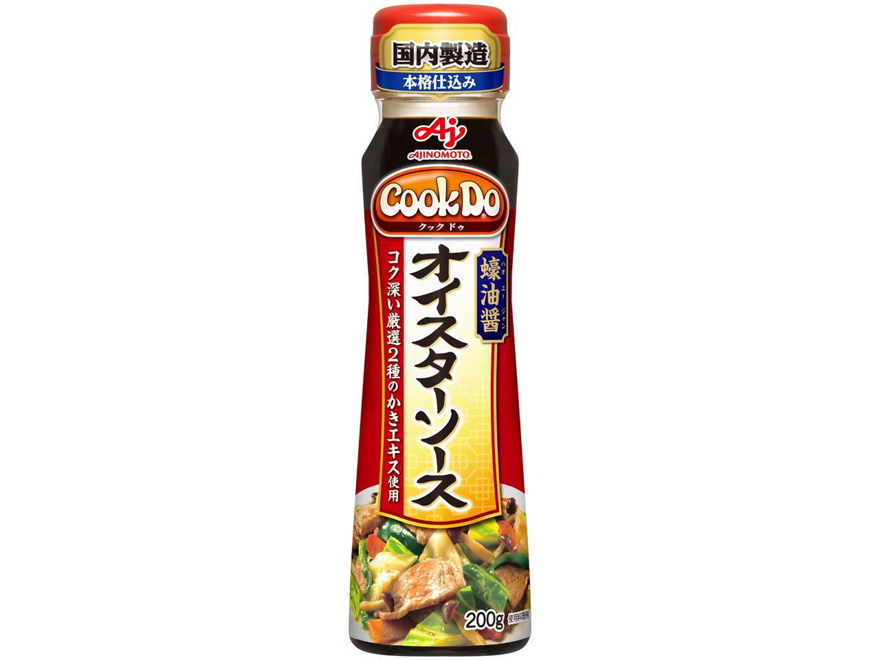 「Cook Do」オイスターソース