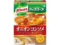 「クノール カップスープ」オニオンコンソメ