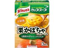 「クノール カップスープ」栗かぼちゃのポタージュ