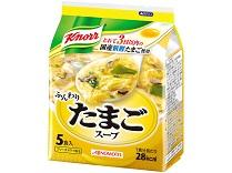 「クノール ふんわりたまごスープ」