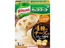 「クノール カップスープ」4種のチーズのとろ~り濃厚ポタージュ