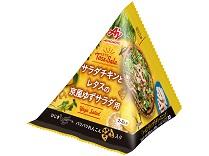 「Toss Sala」サラダチキンとレタスの京風ゆずサラダ用