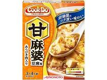 「Cook Do」あらびき肉入り甘麻婆豆腐用
